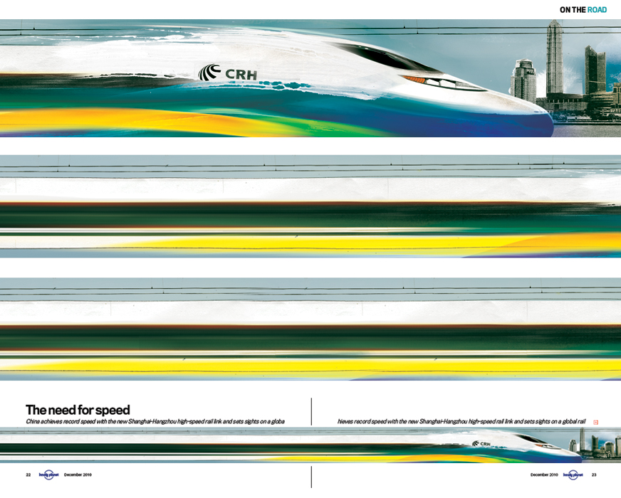 high speed bullet train japan illustration for lonely planet travel magazine. danny allison travel illustrator.